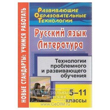 Тесты По Русскому Языку 6 Класс Книгина